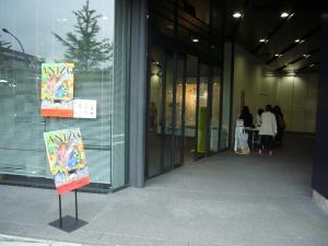 ANIZO2010-02