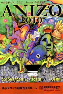 anizo2010