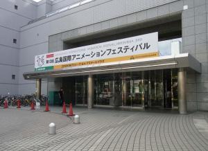 HIROSHIMA2010