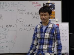 森田宏幸先生