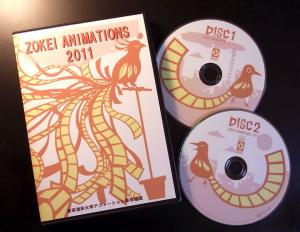 ZOKEI ANIMATIONS 2011