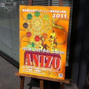 anizo1101