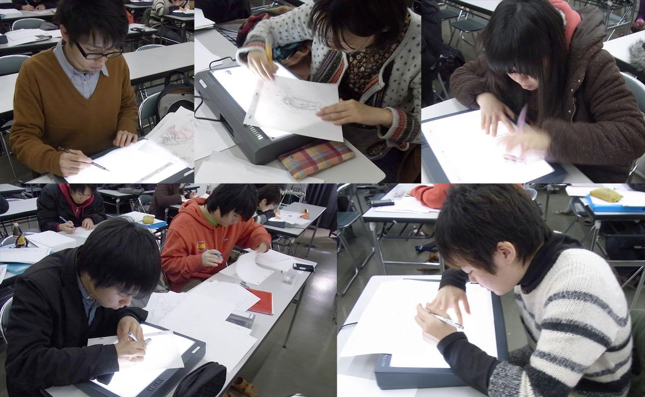 アニメーション研究B