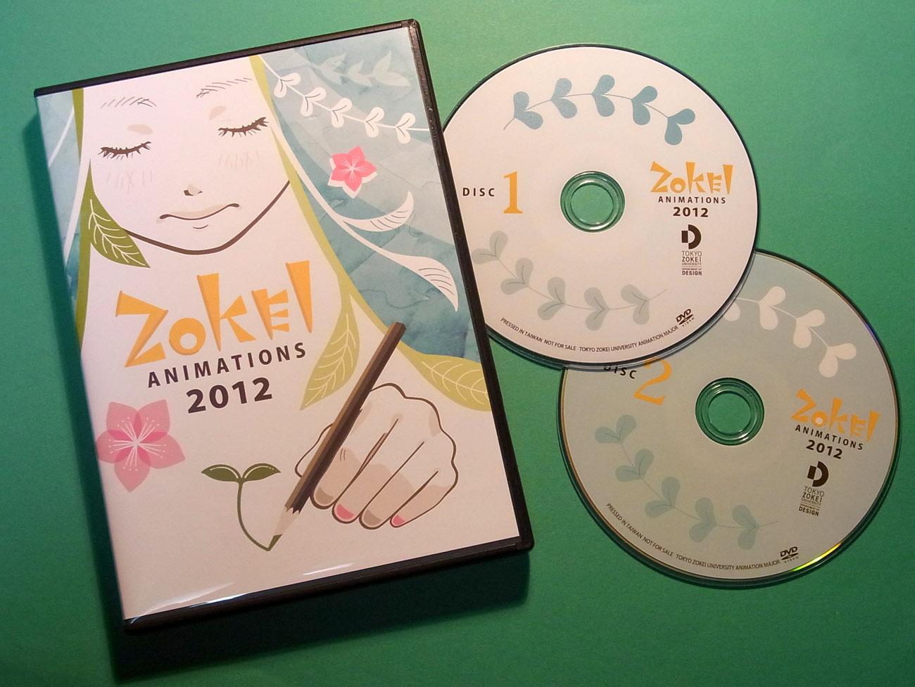 ZOKEI ANIMATIONS 2012