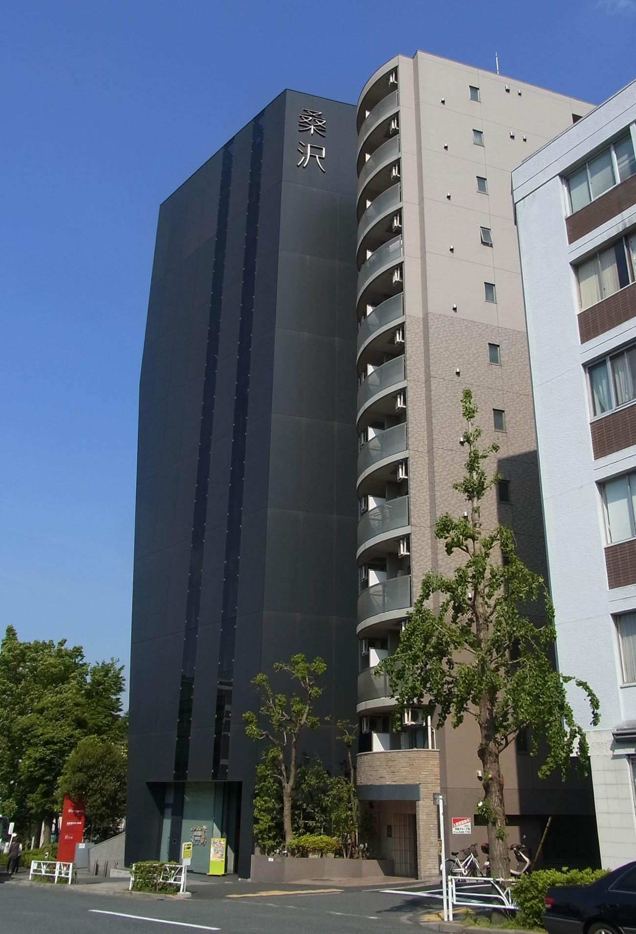 桑沢デザイン研究所!