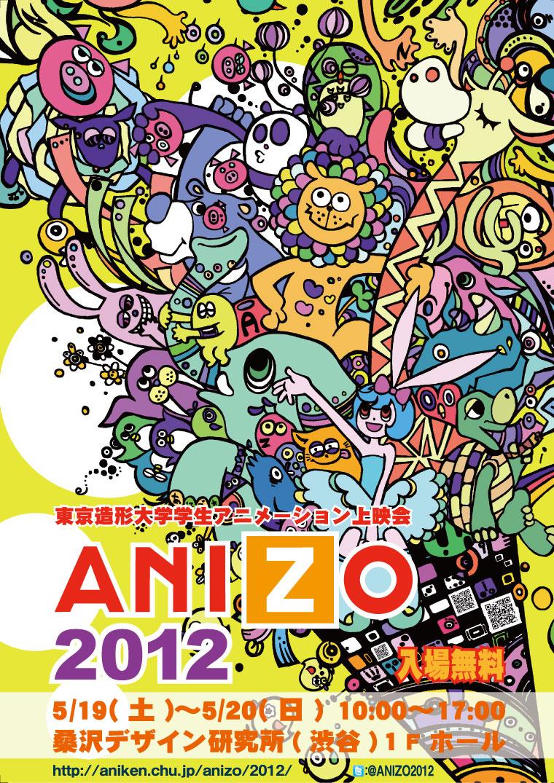ANIZO 2012