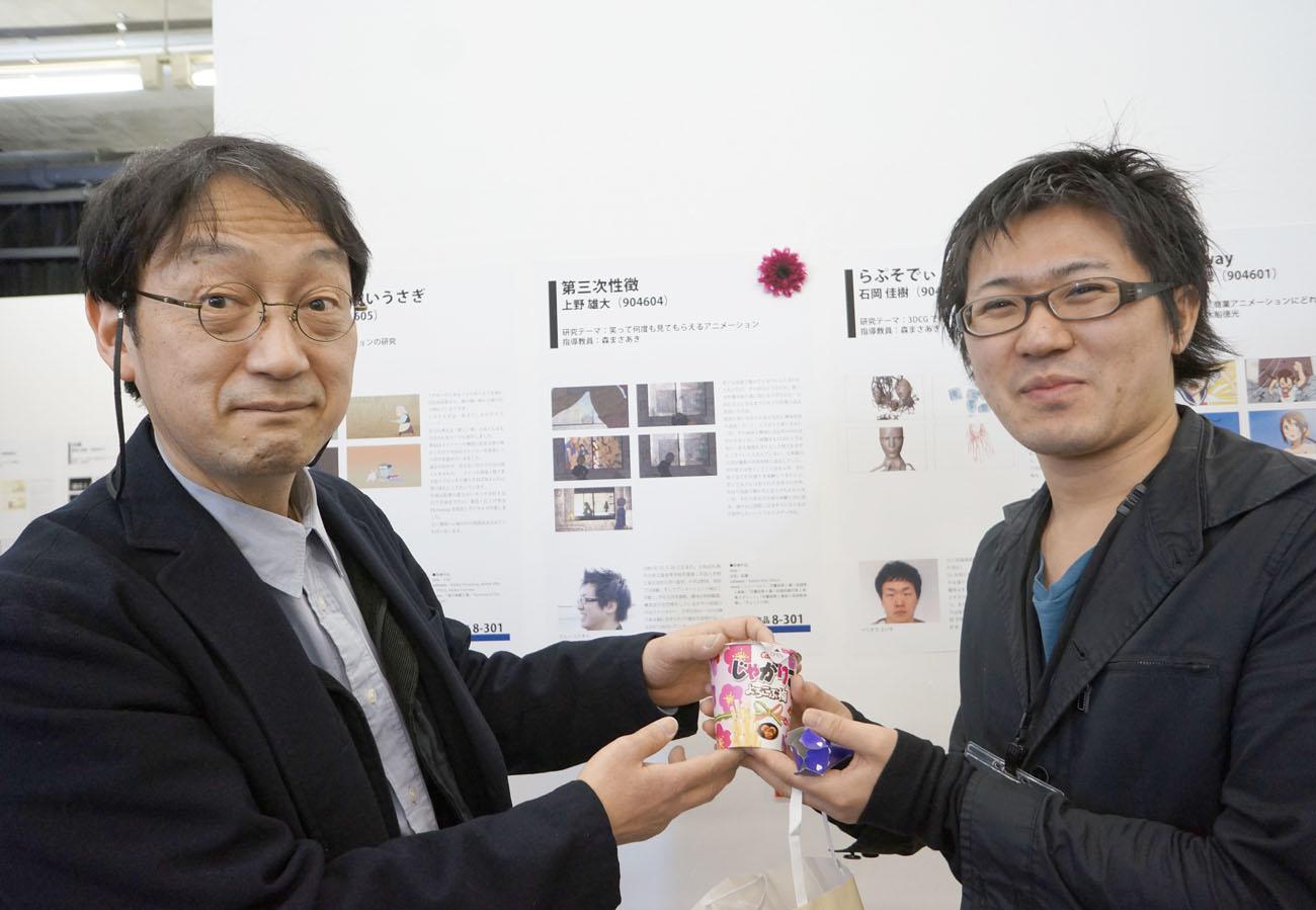 ZOKEI賞受賞の1人:上野雄大君!