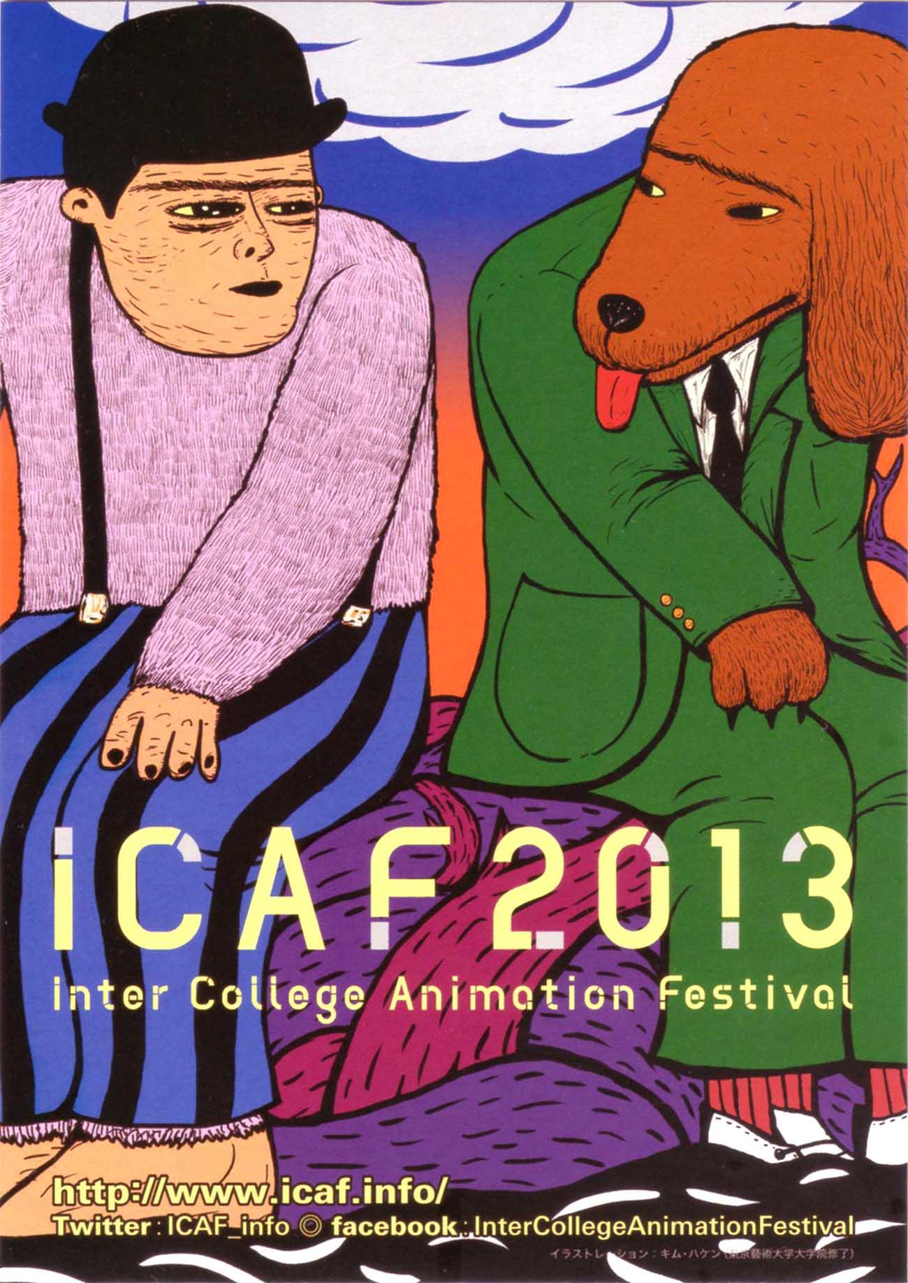 ICAF2013