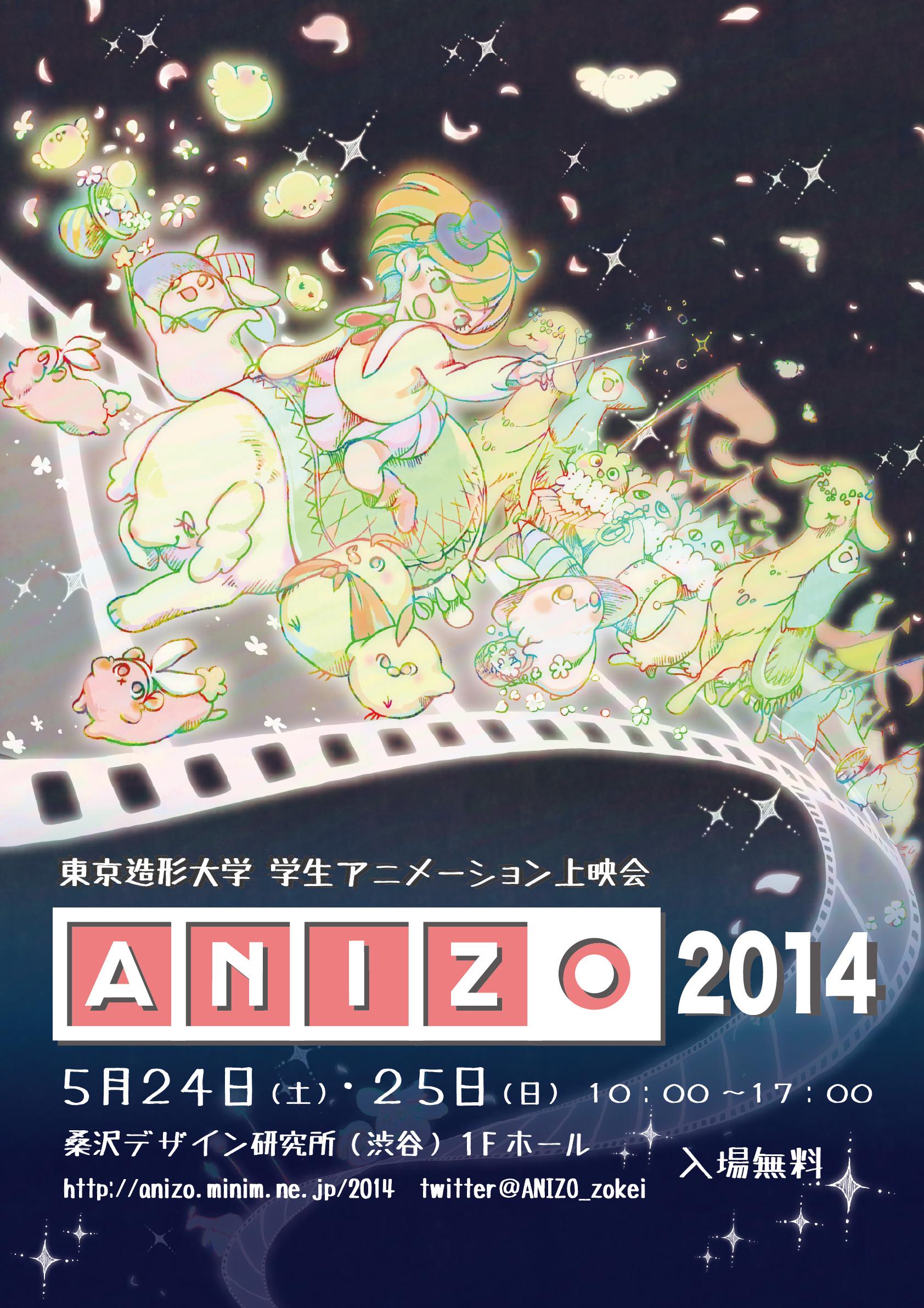 ANIZO 2014
