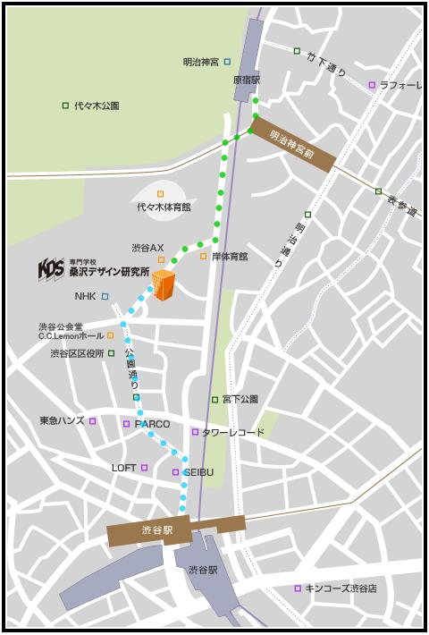 桑沢デザイン研究所への道