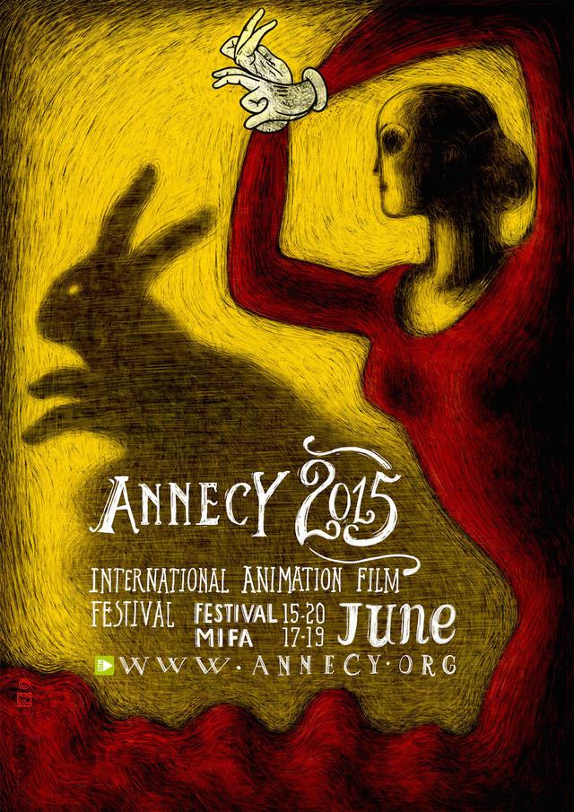 アヌシー2015ポスター