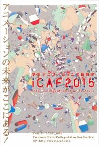 ICAF2015