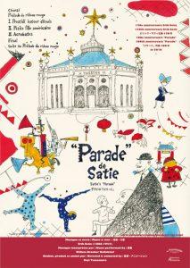 Parade-de-Satie-poster