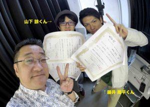 kitijouji-04-ln